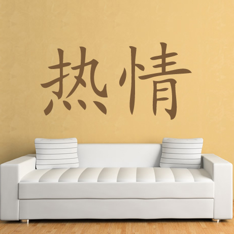 wall writing stickers family vinyl wall writing decals wall writing stickers family vinyl wall writing decals